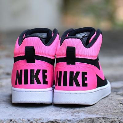 COURT BOROUGH MID (GS) Dětské boty