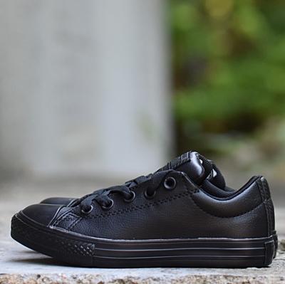 Chuck Taylor All Star Street Dětské boty