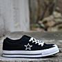 One Star Pánské boty